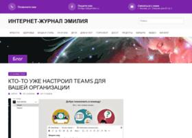emilija.ru