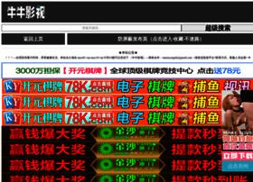 emilyscoins.com