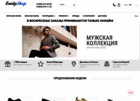 emilyshop.ru