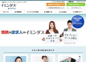 emindas.com