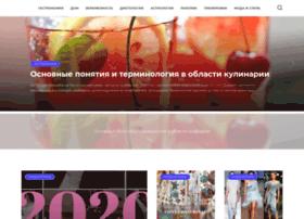 eminem-world.ru