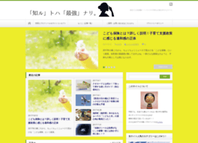 eminews.jp