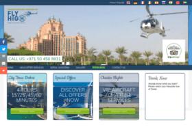 emirateshelicoptertours.com