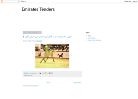 emiratestenders.blogspot.ae