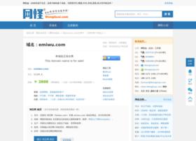 emiwu.com