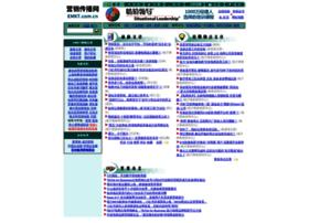 emkt.com.cn