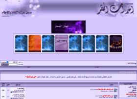 emlaat.com