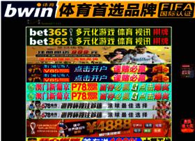 emlagim.com