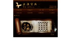 emlak18.com