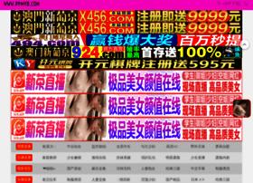 emlpst.net