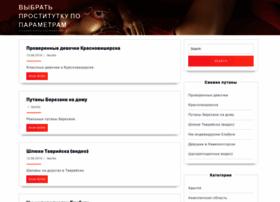 emmaljunga-rus.ru