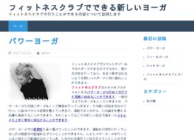 emo-framework.com