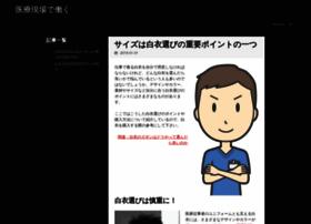 emojibrush.com