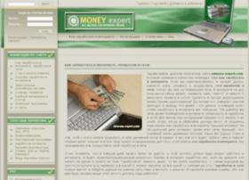 emoney-expert.com