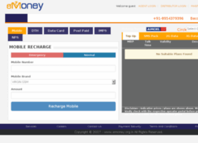 emoney.org.in