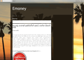 emoney222.blogspot.com