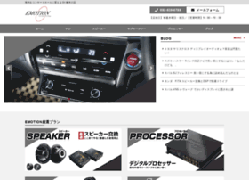emotion-jp.com