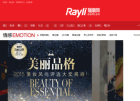 emotion.rayli.com.cn