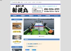 emowest.xsrv.jp