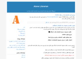 emperatoor-l.blogfa.com