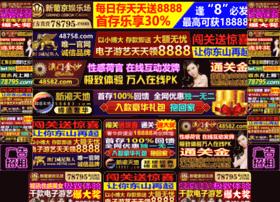 emperor-group.com