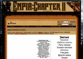 empia.ru