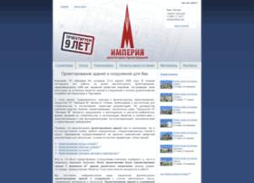 empirem.com.ua