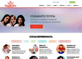 empiremam.com