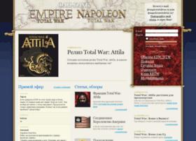 empiretotalwar.ru