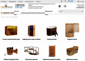 empiretw.ru