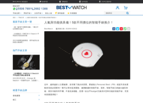 employeezone.advansus.com.tw
