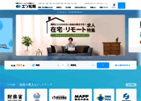 employment.en-japan.com