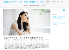 empreender2013.com