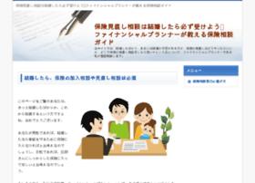 empresaagil.com