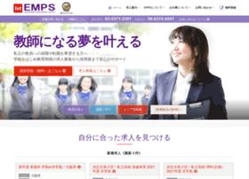 emps.jp