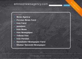 emrooznewsagency.com
