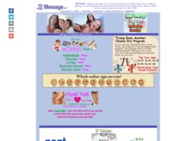emrs.message.com
