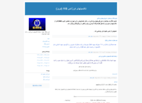 ems115.blogfa.com