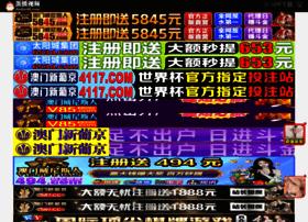 emsatuk.com