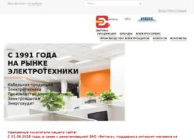 emtika.ru