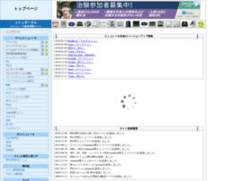 emu-portal.com