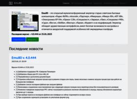 emu80.org