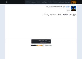 emu8086.com