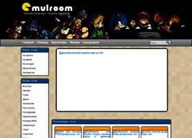 emulroom.com