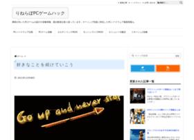 emusite.com