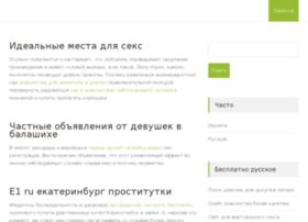 emwoman.ru