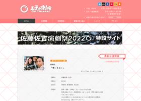 en-geki.com