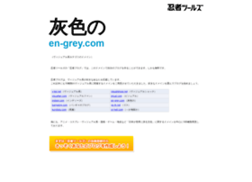 en-grey.com