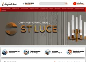 en-sveta.ru