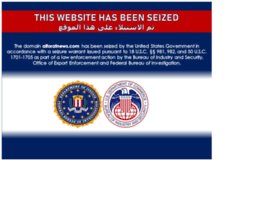 en.alforatnews.com